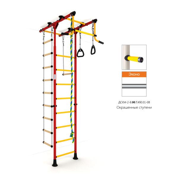 Детский спортивный комплекс Комета-1 (ДСКМ-2-8.06.Т.490.01-108) обливные красно-жёлтый