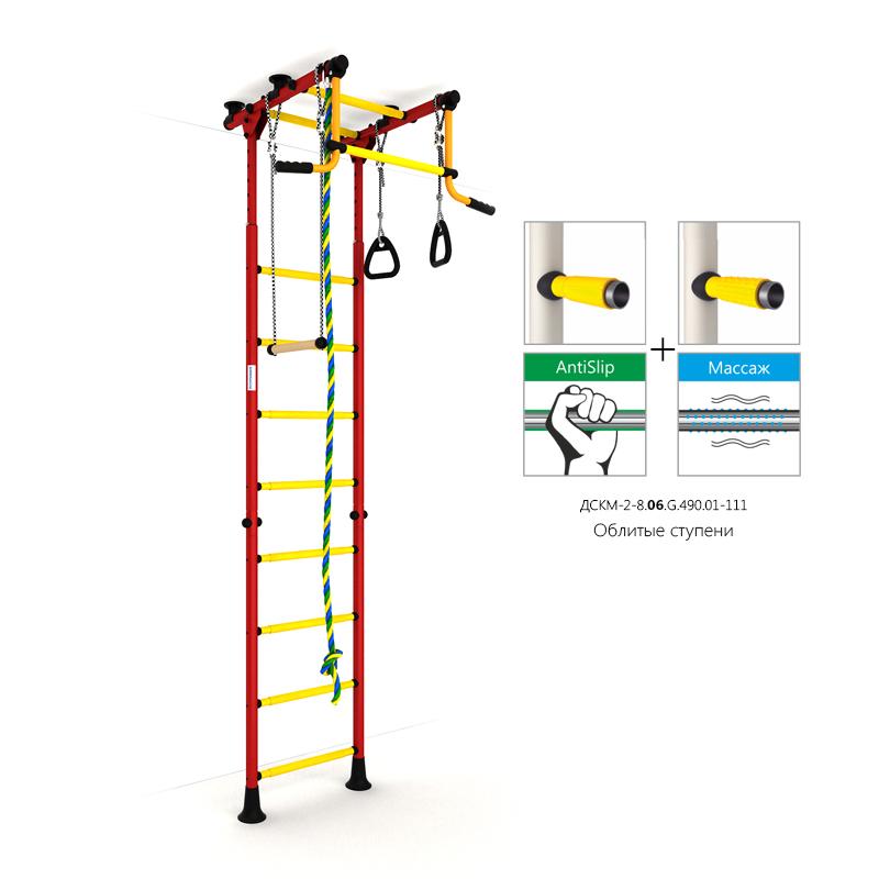 Детский спортивный комплекс Комета-2 (ДСКМ-2-8.06.Г.490.01-111) обливные красно/жёлтый
