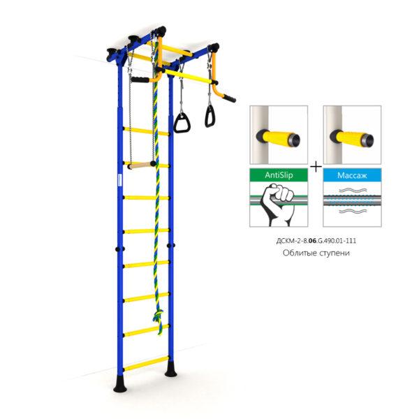 Детский спортивный комплекс Комета-2 (ДСКМ-2-8.06.Г.490.01-111) обливные сине-жёлтый