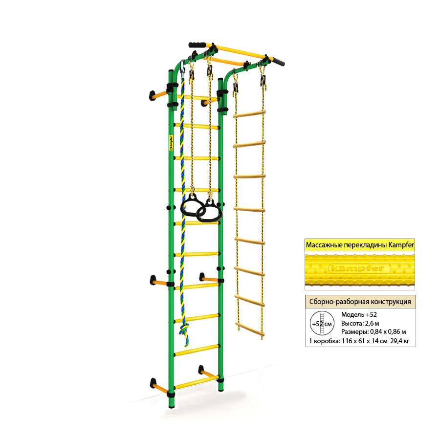 Шведская стенка Kampfer Strong Kid Wall (зеленый/желтый Высота +52 см)