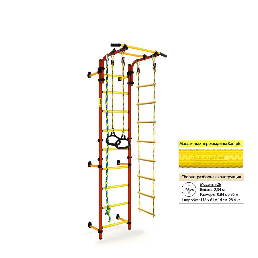 Шведская стенка Kampfer Strong Kid Wall (красный/желтый Высота +26 см)