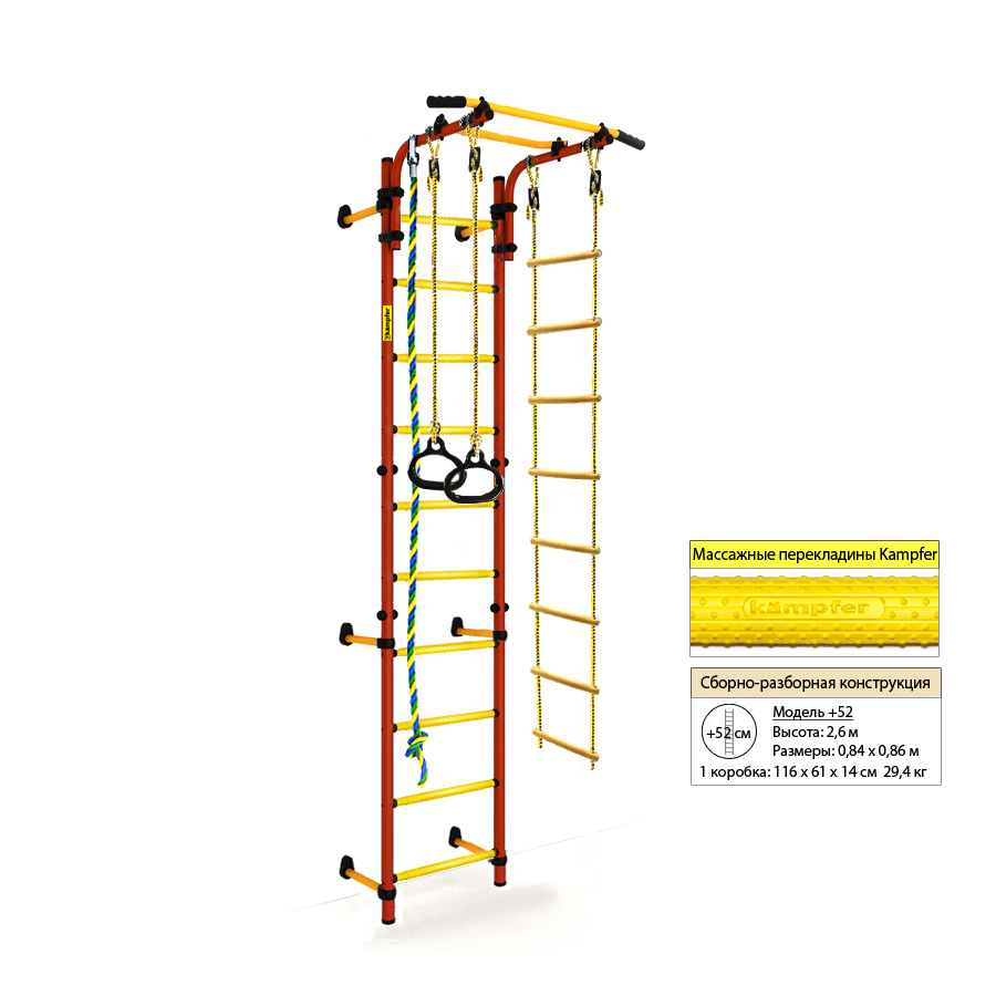 Шведская стенка Kampfer Strong Kid Wall (красный/желтый Высота +52 см)