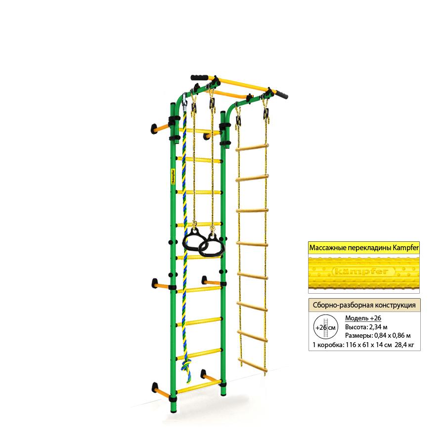 Шведская стенка Kampfer Strong Kid Wall (зеленый/желтый Высота +26 см)