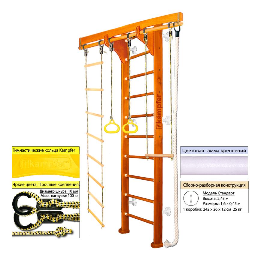 Шведская стенка Kampfer Wooden Ladder Wall (№3 Классический Стандарт белый)